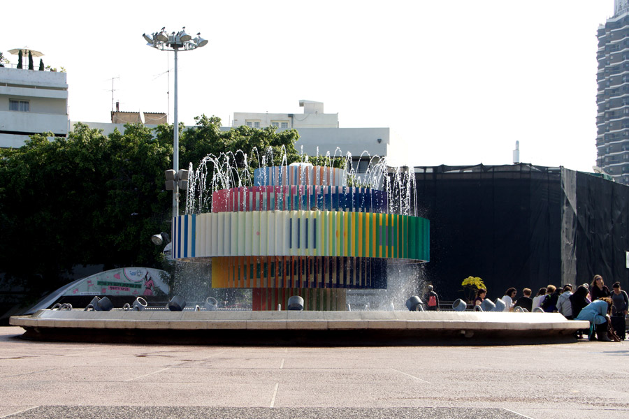 Dizengoff Fire And Water Fountain