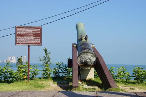 Sri Rambai canon