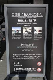 earthquake centre